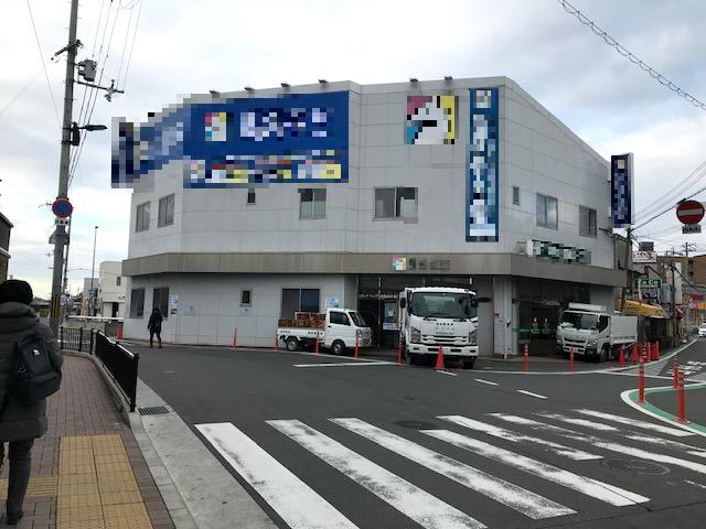 【施工実績】摂津市千里丘