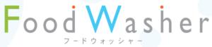 foodwasher_logo